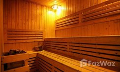 Photos 3 of the Sauna at Cosy Beach View