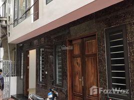 5 Bedrooms House for sale in Phuong Mai, Hanoi Bán nhà ngõ 102 Trường Chinh thông Lương Định Của, DT 45m2x5T, xây mới tinh, mt 4m, giá 4.9 tỷ