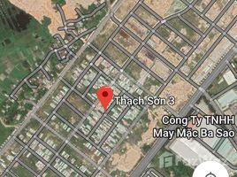 N/A Đất bán ở Hòa Hiệp Nam, Đà Nẵng Đầu năm bán hạ giá lô đất rộng 100m2 đường Thạch Sơn 3 và 6 gần biển Xuân Thiều