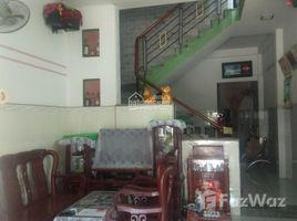 平陽省 Thuan Giao Cần bán gấp nhà KDC Thuận Giao phường Thuận Giao, thị xã Thuận An 2 卧室 屋 售