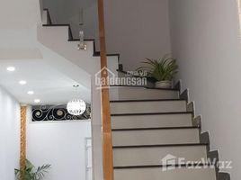 2 Bedrooms House for sale in Ward 12, Ho Chi Minh City Xuất cảnh bán nhà chính chủ MT Huỳnh Văn Bánh, 4 lầu siêu mới đẹp, 3.7x16m, 15.7 tỷ, 0907.860.606