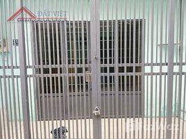 2 Bedrooms House for sale in Binh Hung Hoa A, Ho Chi Minh City Chính chủ cần bán gấp 2 căn nhà phường Bình Hưng Hòa A, TP. HCM