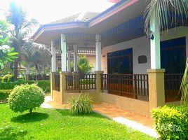 2 Bedrooms Property for sale in Nong Kae, Prachuap Khiri Khan Manora Village II
