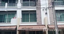 Available Units at Baan Klang Muang S-Sense Onnuch-Wongwan
