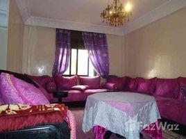 2 غرف النوم شقة للإيجار في NA (Asfi Boudheb), Doukkala - Abda Appartement meuble a louer