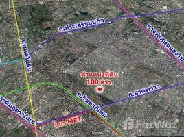 曼谷 Chantharakasem 100 Sqw Land For Sale In Ladprao 35 N/A 土地 售