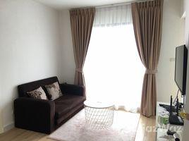 1 Bedroom Condo for rent in Khlong Toei, Bangkok The Nest Sukhumvit 22