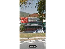 槟城 Paya Terubong Ayer Itam 4 卧室 屋 售