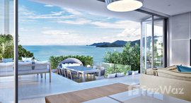 Available Units at Bluepoint Condominiums