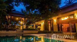 Available Units at Kirikayan Villa