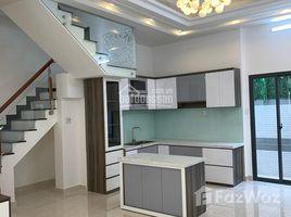 4 Bedrooms House for sale in Nha Be, Ho Chi Minh City SIÊU PHẨM - BIỆT THỰ PHỐ 6M X 14M, 3,5 TẤM, ĐƯỜNG NHỰA 7M, HUỲNH TẤN PHÁT, 5,25 TỶ
