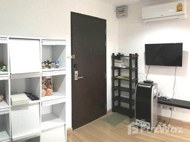 1 Bedroom Condo for sale in Bang Chak, Bangkok Chateau In Town Sukhumvit 62/1