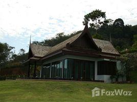 4 Bedrooms Villa for sale in Ko Kaeo, Phuket Pool Villa 6 Rai