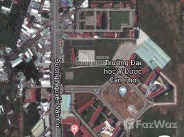 芹苴市 An Khanh Nhà MT Nguyễn Văn Cừ ND, phường An Khánh, Ninh Kiều, Cần Thơ 开间 屋 售