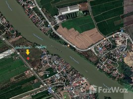 大城 Talat Kriap Land for Sale near Chao Phaya River in Bang Pa-In N/A 房产 售
