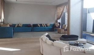 4 غرف النوم فيلا للبيع في بوسكّورة, الدار البيضاء الكبرى