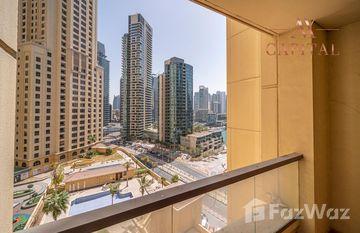Rimal 4 in Al Fattan Marine Towers, Dubai