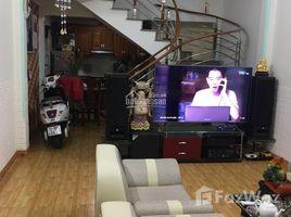 海防市 Nghia Xa Nhà đẹp ngõ 229 Miếu Hai Xã, ngõ nông, thẳng tắp 3 卧室 屋 售