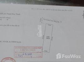 N/A Land for sale in Quang Tam, Thanh Hoa Chủ cần bán gấp lô đất đấu giá mặt đường Đại Lộ Nam Sông Mã. Đã có sổ riêng LH 0933.97.8386