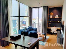2 chambres Condominium a louer à Lumphini, Bangkok 28 Chidlom