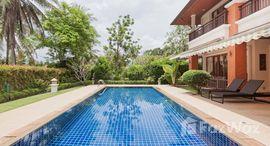 Available Units at Angsana Villas