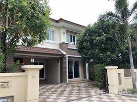 3 Bedrooms House for sale in Tha It, Nonthaburi Casa Ville Ratchapruek-Rattanathibet 2