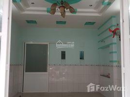 2 Bedrooms House for sale in Ward 5, Ho Chi Minh City Bán gấp nhà HXH 5.5m đường Mai Xuân Thưởng, Phường 5, Quận 6