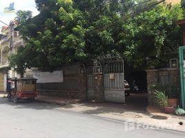 6 Bedrooms Villa for sale in Tuol Tumpung Ti Muoy, Phnom Penh Good Villa For Sale Near Russian Market, $1,100,000 (L-MAP) ផ្ទះវីឡាសំរាប់លក់នៅទួលទំពូង, តម្លៃល្អ $1,100,000 (ប្លង់រឹង)