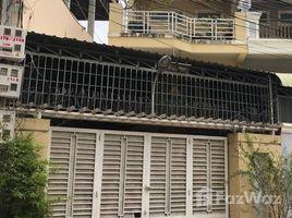Kampot Champei Flat House For Sale in BOENG TOMPUN, 4.7m x 12m, $200,000 (L-Map) ផ្ទះល្វែងសំរាប់លក់នៅបឹងទំពុន, 4.7m x 12m, តម្លៃលក់ $200,000 (ប្លង់រឹង) 3 卧室 别墅 售