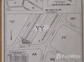 芹苴市 Hung Thanh Bán cặp nền góc 2 mặt tiền KHU CTY 8 - DT: 132 m2 - Giá: 3.1 tỷ- Gần đường dẫn Cầu Cần Thơ N/A 土地 售