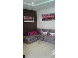 2 غرف النوم شقة للبيع في NA (Agadir), Souss - Massa - Draâ Appartement à vendre, Hay Mohammadi , Agadir