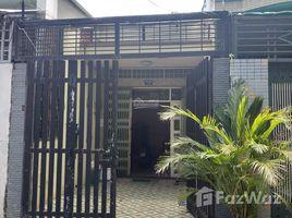 Studio House for sale in An Lac, Ho Chi Minh City Bán nhà 477/82 Kinh Dương Vương, An Lạc, Quận Bình Tân, giá 6 tỷ