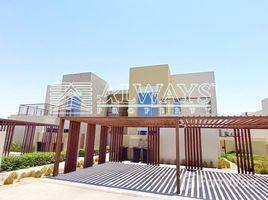 2 Bedrooms Townhouse for sale in EMAAR South, Dubai Urbana II