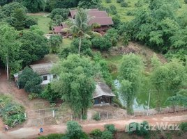 N/A Immobilier a vendre à Mon Pin, Chiang Mai Land For Sale With Teak Wooden House