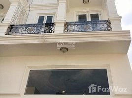 Studio House for sale in Binh Hung Hoa, Ho Chi Minh City Biệt thự mini xây mới 1 trệt 1 lửng 2 lầu sân thượng, đường 6m Phan Đăng Giảng, giá 4.6 tỷ