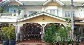 Available Units at Banpisan Tha Kham