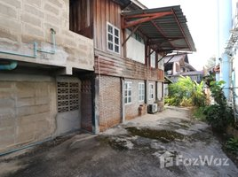 N/A Land for sale in Si Phum, Chiang Mai City Center Land for Sale with the Old Building