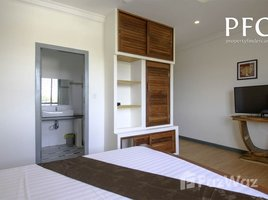2 Bedrooms Apartment for rent in Svay Dankum, Siem Reap Other-KH-87651