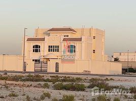 阿布扎比 Al Muneera Al Rahba 8 卧室 别墅 售