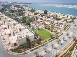 4 Bedrooms Villa for sale in , Ras Al-Khaimah Granada