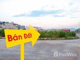 芹苴市 An Thoi Bán nền mặt tiền đường Võ Văn Kiệt, ngang 7m, cực đẹp, diện tích hơn 100m2, thổ cư 100%, kẹt tiền b N/A 土地 售
