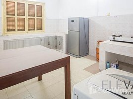 2 Bedrooms Townhouse for rent in Chakto Mukh, Phnom Penh Other-KH-81922
