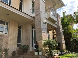 3 Bedrooms House for sale in Saphan Sung, Bangkok Bangkok Boulevard Rama 9 Srinakarin