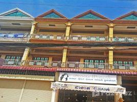 4 Bedrooms House for sale in Boeng Kak Ti Pir, Phnom Penh Other-KH-25434