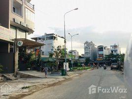 胡志明市 Tan Tao Khu dân cư Tân Tạo, Bình Tân giá tốt chỉ 35 triệu/m2, SHR, ngân hàng hỗ trợ 70%. LH 0938.939.991 N/A 土地 售