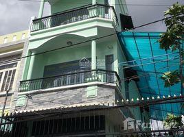 5 Bedrooms House for rent in Binh Hung Hoa B, Ho Chi Minh City Cho thuê nhà rẻ nhất Bình Hưng Hòa B, đường Liên Khu 4 - 5, 8m x 18m nhà 4 lầu, hình thật 100%