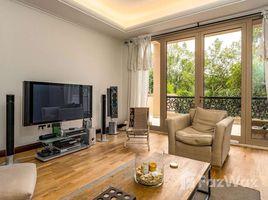 迪拜 Al Barari Villas Bromellia 6 卧室 房产 售