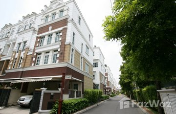 Plus City Sukhumvit 101/1 in Bang Na, Bangkok