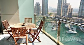 Available Units at Marina Terrace