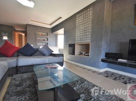 2 غرف النوم شقة للبيع في NA (Machouar Kasba), Marrakech - Tensift - Al Haouz Marrakech Agdal appartement à vendre